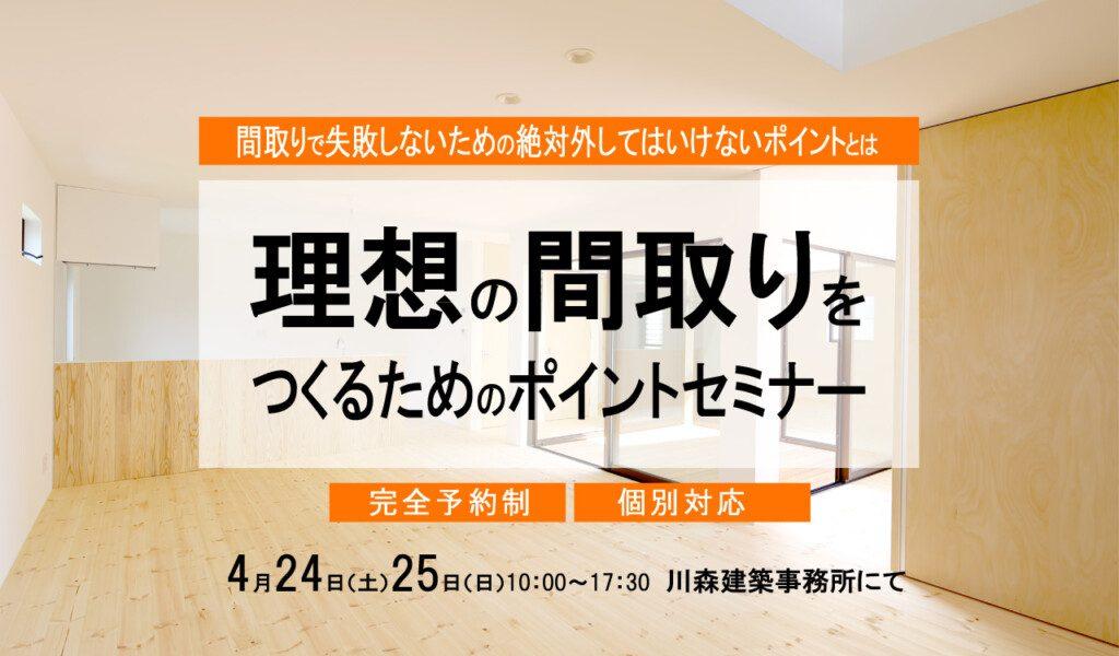 event_study_202104